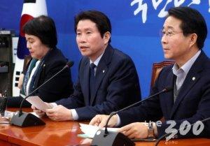 """이인영 """"한국당, 박근혜시절 '비토 공약' 퇴행...민생공약 경쟁하자"""""""