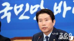 """이인영 """"야당의 '검찰 편들기' 정치 끝내라"""""""