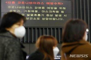 국회, 30일 '우한폐렴' 복지위 긴급현안 보고