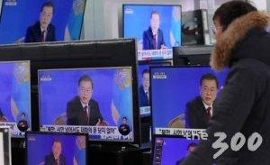"""文대통령 """"中우한 입국자 전수조사 추진, 정보 투명공개""""(상보)"""