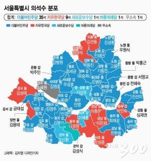 금배지 122개 걸렸다…서울·인천·경기 표심, 4·15 승패 가른다