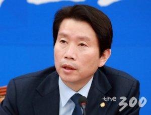 """이인영 """"원종건 '미투' 의혹, 세심하게 살피지 못해 국민들께 사과"""""""