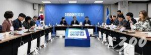 """與 공관위 """"총선 지역구 후보 475명 등록""""…내달 9~13일 면접심사"""