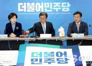 민주당 공관위, '하위 20%' 잡음 우려에 '철통보안' (종합)