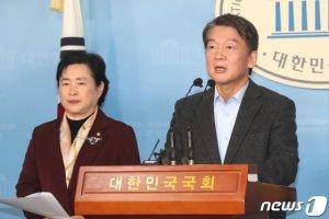 """안철수 """"아동 성범죄자 최대 무기징역""""…10대 개혁입법 발표"""