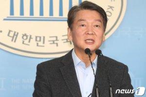 """안철수, '포털 실검' 비판…""""미래담론 논의 발목 잡는 요인"""""""
