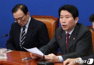 민주당 지도부 '임미리 고발' 유감 표명…이해찬은 '침묵'