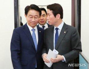 """""""안 오면 '세비' 안 줘""""…與 '국회 개혁' 공약 공개"""