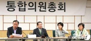 바른미래·평화·대안신당 '교섭단체' 구성…원내 3당 지위