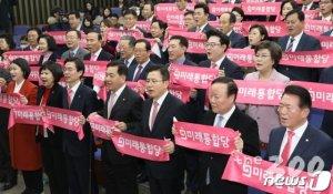 """통합당 """"농어업인에 '연 120만원' 연금 주겠다"""""""