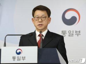 """통일부 """"국제기구 공식요청 시 코로나19 대북지원 검토"""""""