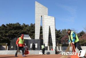 '코로나19' 여파, 대구 '2·28민주운동' 기념식 취소