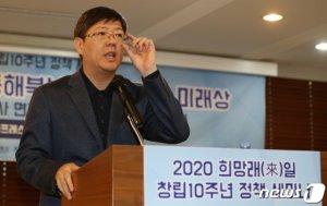 'DJ 3남' 김홍걸, 민주당 '비례대표' 경선 나선다