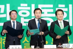 호남기반 야3당 합당…공동대표에 김정화·유성엽·박주현