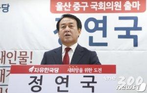 박근혜의 손과 발, 그리고 입…'국회 생환 작전'