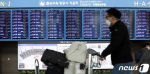 오늘부터 홍콩도 한국 방문자 입국금지