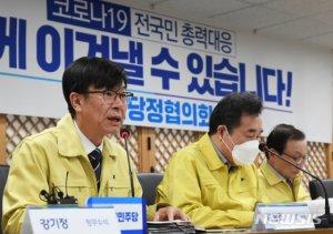 """김상조 """"비상시국…과감하게 재정 투입하겠다"""""""