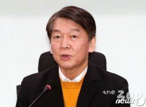 """안철수 """"마스크값만 월 60만원, 공권력 투입하라"""""""