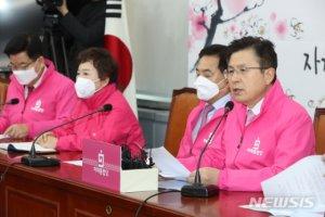 황교안 대표, 코로나19 검사결과 '음성'