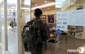 """국방부 기자실 폐쇄…""""출입기자 코로나19 의심증상"""""""