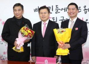 통합당, 소상공인연합회 최승재·소비자시민모임 백대용 영입