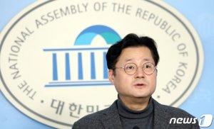 """홍익표, ,대변인 사퇴 'TK 봉쇄' 발언, 질책 달게 받겠다"""""""