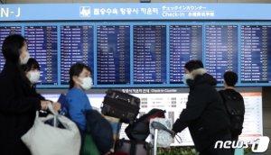 일본도 막는다…대구·청도 체류자 입국금지 예고