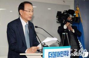 민주, 1차 경선지 15곳 발표…'현역' 신경민·심재권 패배