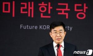 미래한국당, 공관위 출범…사무총장·외부인사 6인으로 구성