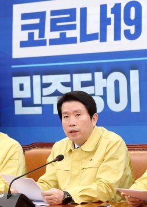 """슈퍼추경 가능성…與 인사들 """"10조, 20조"""""""