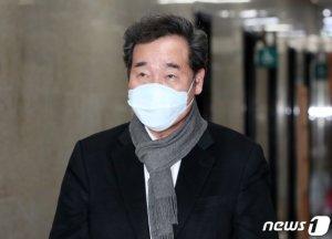 """이낙연 """"코로나 대처에 '집중'… 정부, 추경 서둘러달라"""""""