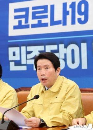"""이인영 """"대통령·여야 회동, 코로나 대처 '초당적 협력' 전환점 되길"""""""