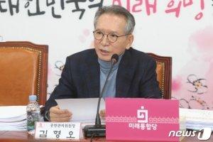 민경욱·이현재 '컷오프'…민현주·전희경·안상수·김학용 공천 확정