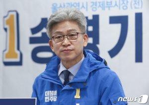 송병기 전 부시장, 결국 민주당 공천 '탈락'