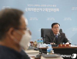 """선거구획정위, 자체획정안 마련 착수…""""국회 기준 적용할지 추후 논의"""""""