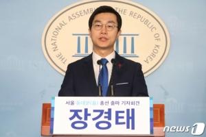 후보 몰리는 '동대문을'…민병두·이혜훈·장경태 출마