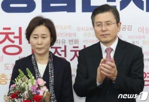 '윤봉길 손녀' 윤주경, 비례1번 올라설듯…전면 조정