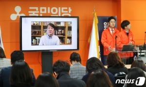 국민의당 비례 1번에 최연숙 간호부원장…이태규, 권은희 2·3번