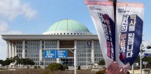 선관위 후보등록 시작…4·15 총선레이스 막 올랐다