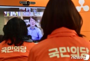 우리공화당 10석·친박신당 15석 목표…국민의당