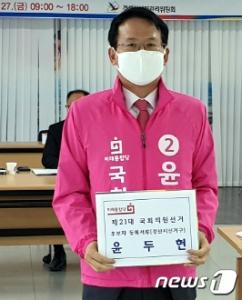 박근혜의 수족, 무더기 탈락…공천 뚫은 사람은?