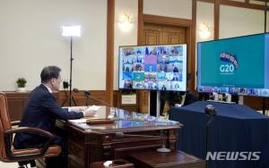 G20 화상회의 준비도 '언택트'..30일 통상장관회의