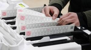 '4.15 총선' 253개 지역구서 총 1118명 등록…경쟁률 '4.4대 1'