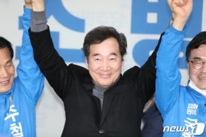 총선레이스 '첫 주말'… 호남 찾은 與, '예산재구성' '개헌' 화두던진 野
