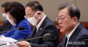 한밤의 격론, 文 최종결단…긴급재난지원금 막전막후