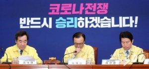 """후보마감 첫 주말… 與 """"국난극복""""VS 野 """"정권심판"""" 격돌"""