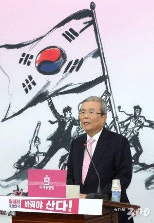 """김종인 """"과반의석 만들어 국회개원 한달 내 코로나 경제대책 완성"""""""