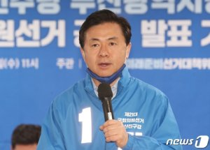 """재난지원금 기준은 과거 소득…김영춘 """"현재의 생계위험 외면"""""""