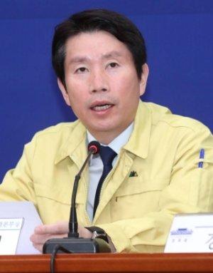 """이인영 """"김종인 예산 변경안 '무책임'하나 취지엔 주목"""""""