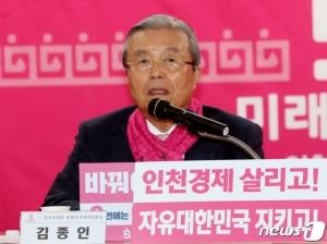 공식 선거운동 '첫 주말'…김종인도 손학규도